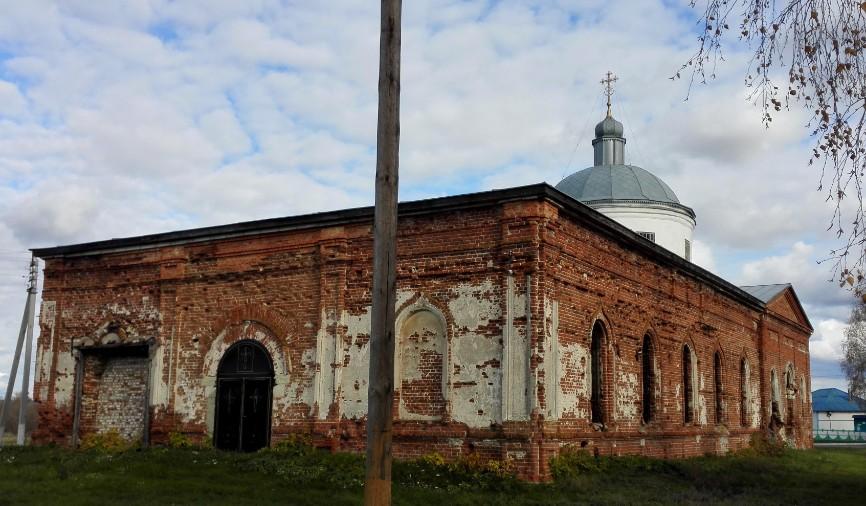 Разрушенный храм