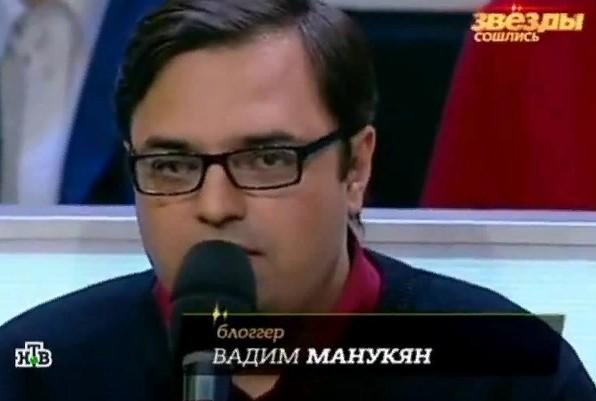 «Порноэксперт» из Госдумы