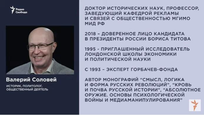 Соловей проговорился, или Как генералы Путину диагноз поставили