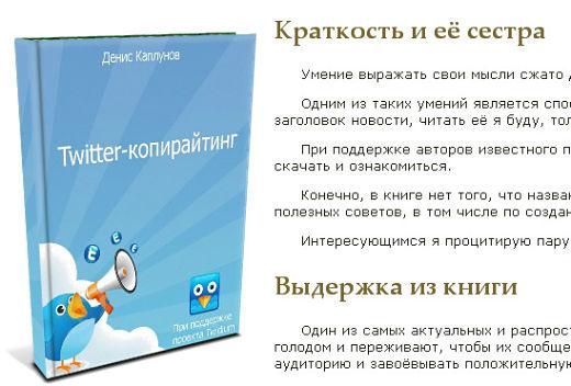 Шпаргалки по русскому