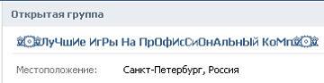 ПрОфИсСиОнАлЬнЫй