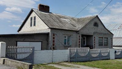 Наш дом в Черкассах