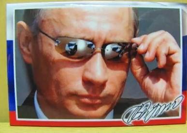 Магнитик на холодильник с изображением Путина