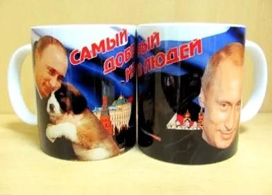 Кружка с изображением Путина