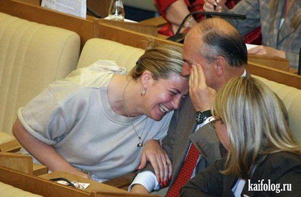 женщины-депутаты