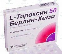 L-тироксин 50