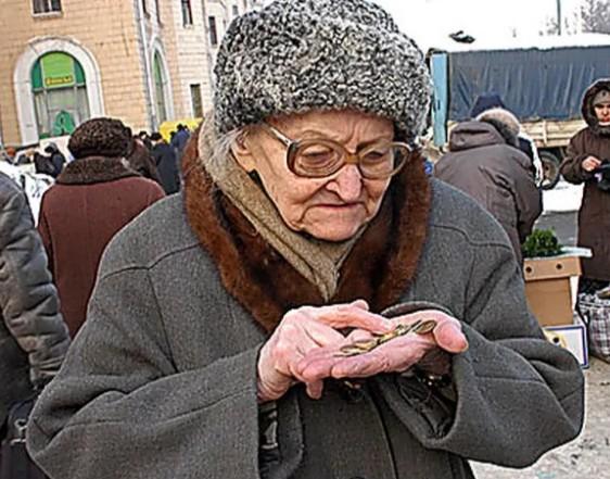 Старикам даже умереть не дадут