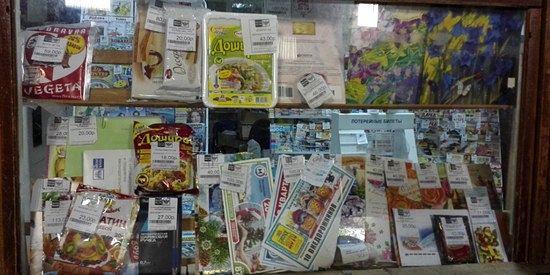 В почтовых отделениях торгуют дошираком