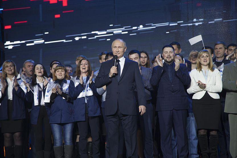 Я буду выдвигать свою кандидатуру на должность президента Российской Федерации. Изображаем радость
