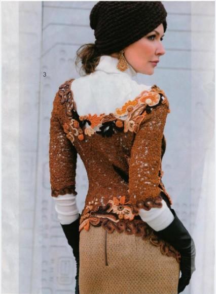 Журнал мод№621